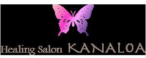 Healing Salon KANALOA